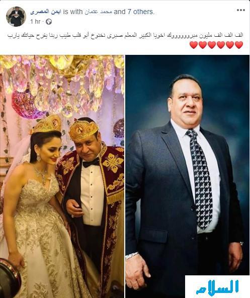 ماهي ديانة صبري نخنوخ هل المعلم صبري نخنوخ مسيحي من هو زوجته اللبنانية كالا ويكيبيديا السلام